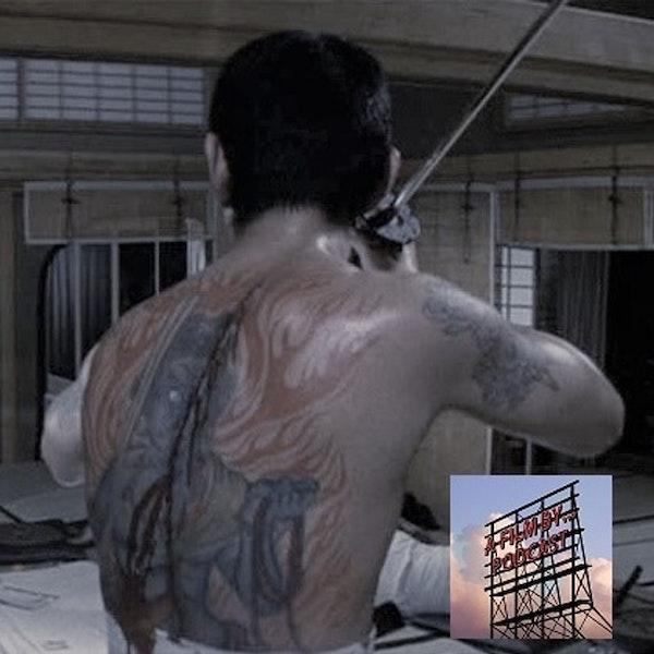 Sydney Pollack - The Yakuza Image