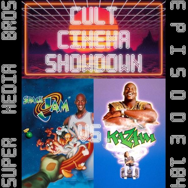 Cult Cinema Showdown 79: Space Jam vs Kazaam (Ep. 184) Image