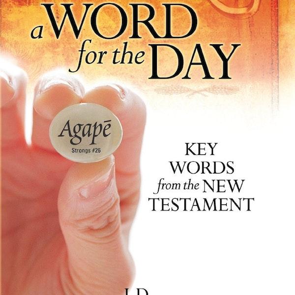 Greek Word of the Day: prosagoge Image