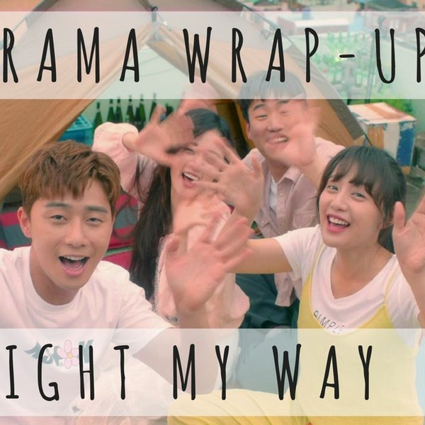 2. Fight My Way (Drama Deep DIve) Image