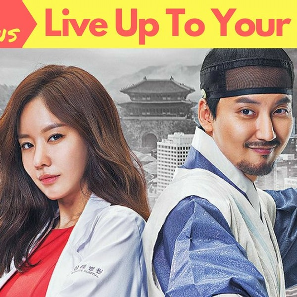 4. Live Up To Your Name (First Impressions) Image