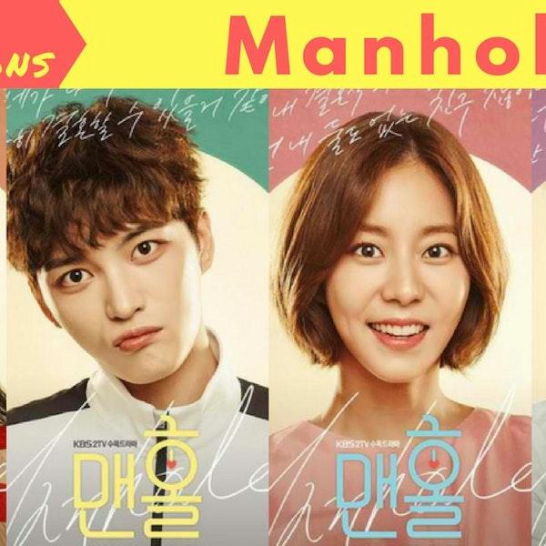 3. Manhole (First Impressions) Image