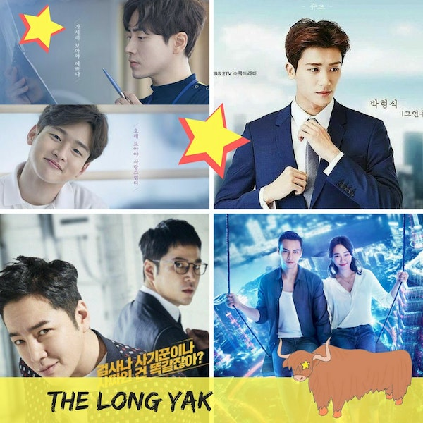 15. The Long Yak - Poem a Day | Suits | Switch | (Japanese) Signal Image