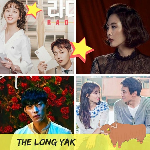 11. The Long Yak (Part 1) - Misty | The Great Seducer | Queen of Mystery 2 | Shall We Kiss First Image