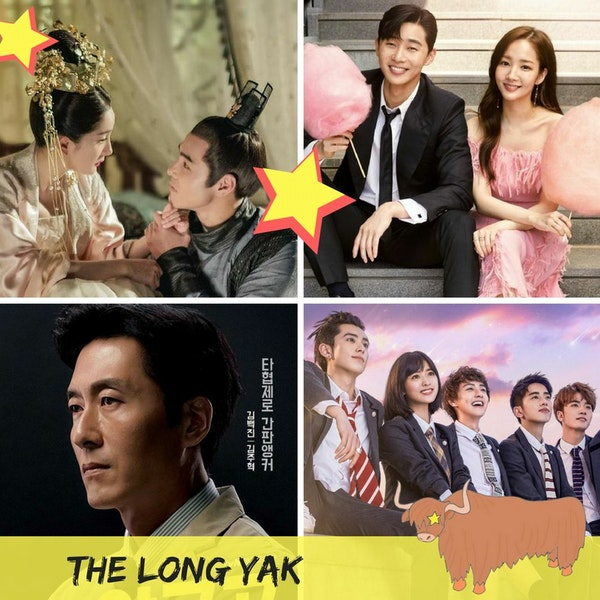 21. The Long Yak (PART 2) - Legend of Fuyao | Meteor Garden | What's Wrong With Secretary Kim Image
