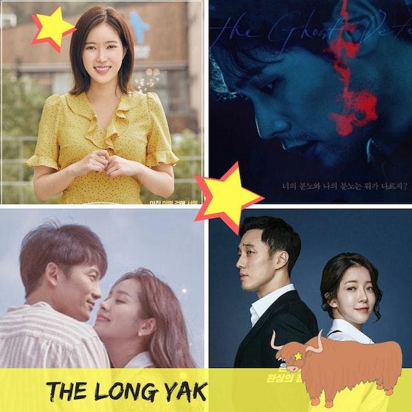 25. The Long Yak - Familiar Wife | Terius Behind Me | Heart Surgeons | My ID is Gangnam Beauty Image