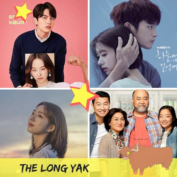 27. The Long Yak - DramaFever | Where Stars Land | Beauty Inside | The Smile Has Left Your Eyes Image