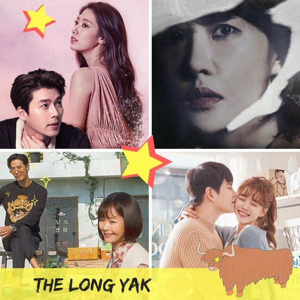 28. The Long Yak - The Last Empress | Clean With Passion For Now | Memories of Alhambra Image