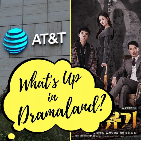 33. What's Up in Dramaland? - Seungri & Jung Joon Young | AT&T post DramaFever shutdown Image