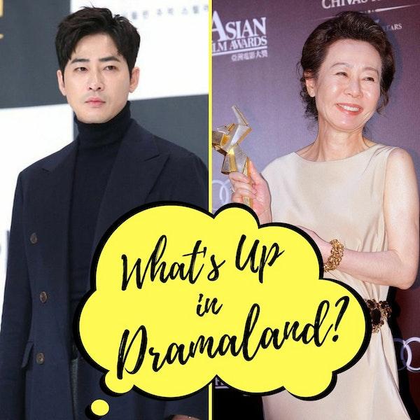 44.  Kang Ji-hwan Under Arrest | Korean Indian Crossover Sageuk | Casting news & Upcoming dramas! Image