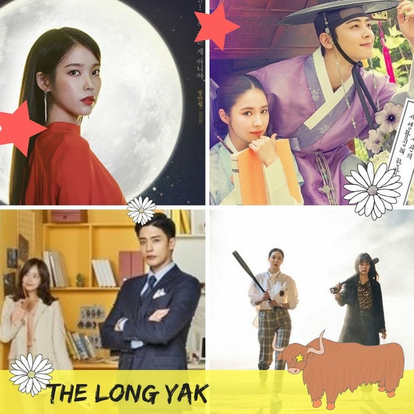 45. TLY - Hotel Del Luna | Rookie Historian Goo Hae-ryung | Search WWW | Level Up | Watcher Image
