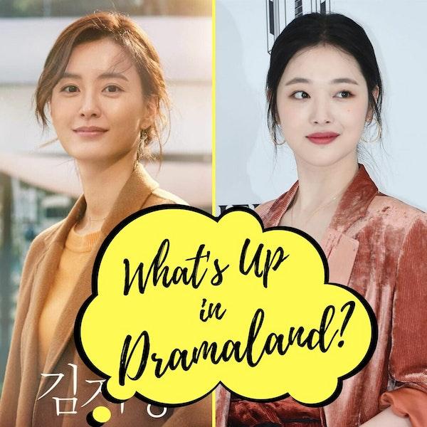 50. Sulli's Death & Netizen Toxicity | Kim Ji-young, Born in 1982 | Updates & Upcoming Dramas Image
