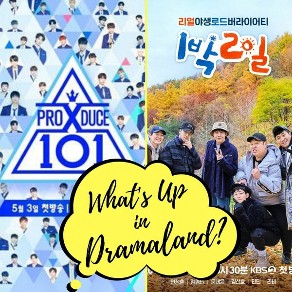 Produce X 101 Corruption | New 1N2D | Studio Dragon, Netflix, CJ E&M production deal | Upcoming Image
