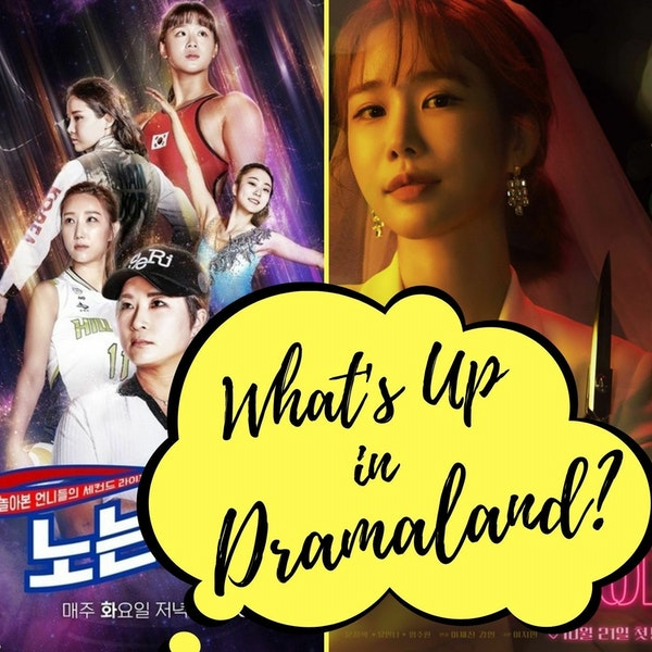 72. Female-led Variety Shows   October Premieres Image