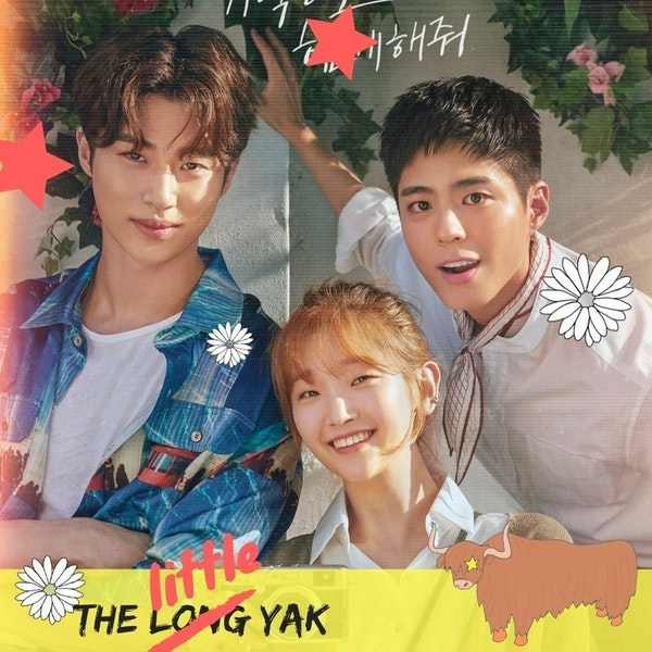 68. The Little Yak - Record Of Youth Image