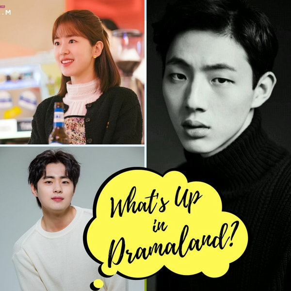 90. WUID Special | When Our Faves Fail Us: School Bullying in Dramas & Real Life | CedarBough Saeji