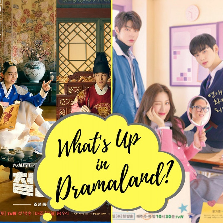 79. Fewer Dramas Next Year   Upcoming: True Beauty, Mr. Queen, Dramaland 2