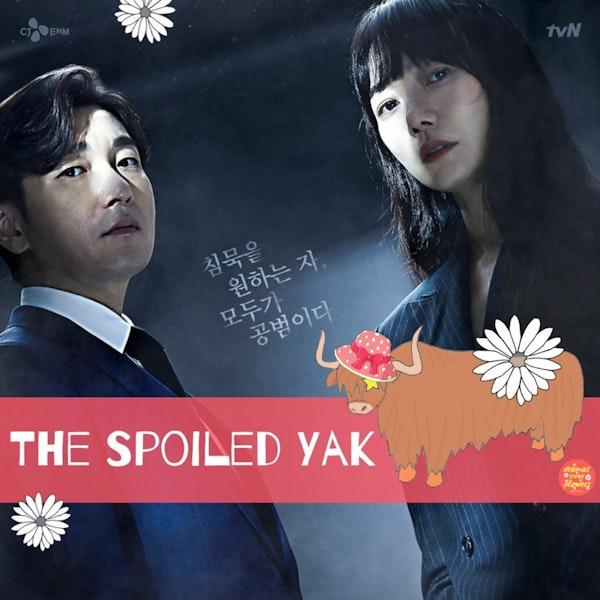 81. The Spoiled Yak - Stranger 2 Image