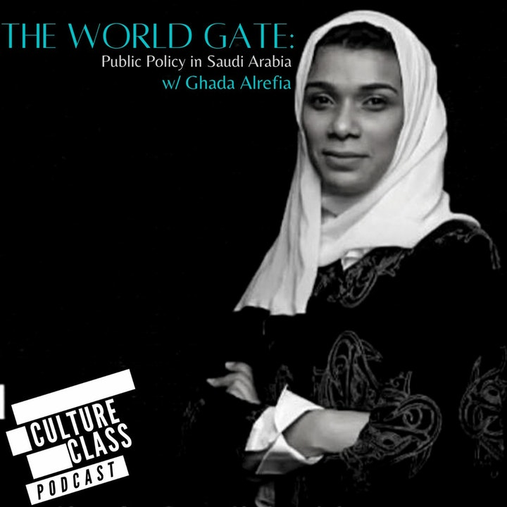Bonus Episode- The World Gate (w/ Ghada Alrefia)