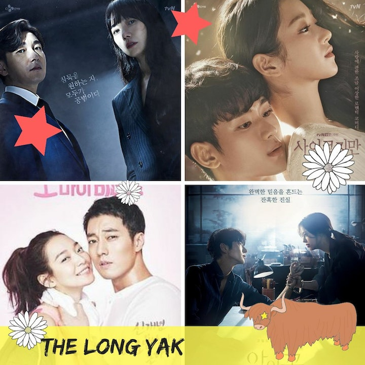 71. TLY - Stranger 2 | It's Okay To Not Be Okay | Flower of Evil | Oh My Venus
