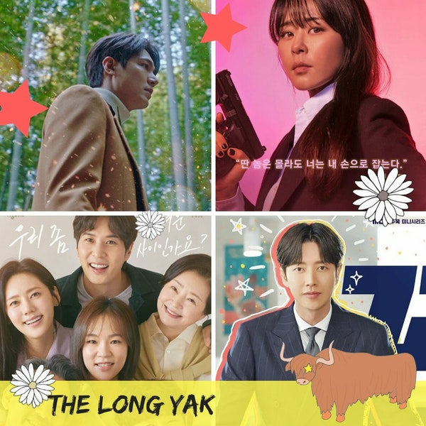 62. TLY - The King | Good Casting | My Unfamiliar Family | Kkondae Intern | The Untamed Image