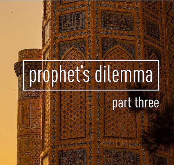 Prophet's Dilemma: The Sunni Shia Split Part 3