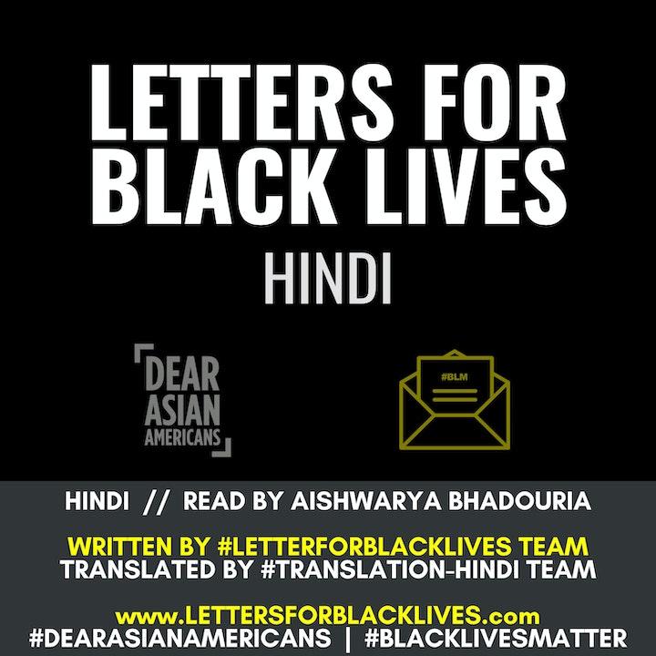 #LettersForBlackLives - Hindi  //  Read by Aishwarya Bhadouria  //  #BlackLivesMatter