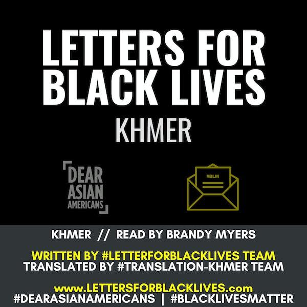 #LettersForBlackLives - Khmer  //  Read by Brandy Myers  //  #BlackLivesMatter