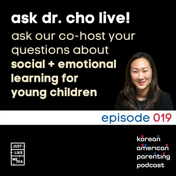 019 // Ask Dr. Cho Live on Clubhouse!