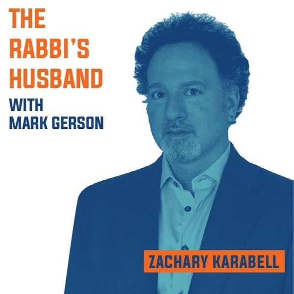 """Zachary Karabell on Genesis 41:46-53 – """"The Economics of Joseph: How to Manage a Country During a Famine"""" - S1E59 Image"""
