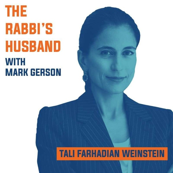 """Tali Farhadian Weinstein on Bava Metzia 30b – """"The Imperative of Justice: Going Inside the Law"""" - S1E58 Image"""
