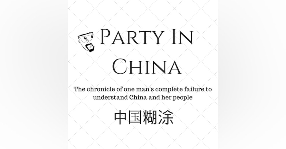 Party In China Bloopers