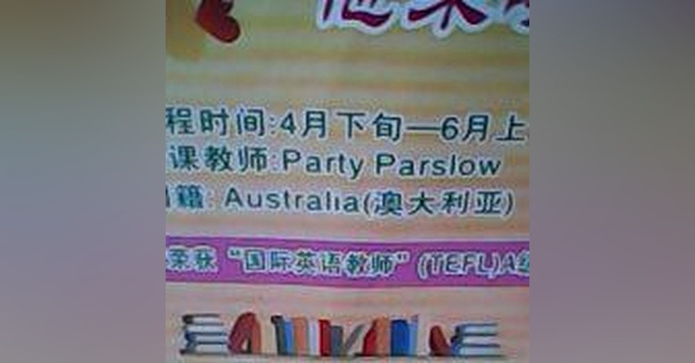 27: Party In China Episode 27