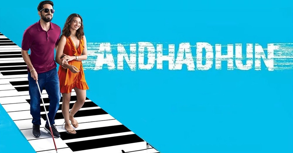 Andhadhun & Ben and Holly's Little Kingdom