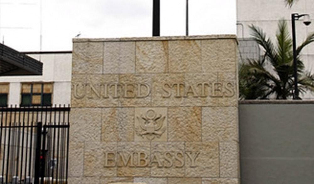 Embajada de los Estados Unidos abre la convocatoria a líderes emprendedores YLAI