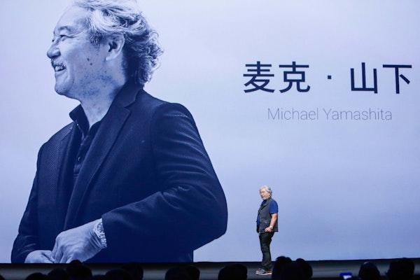 National Geographic Photographer and Sony China Ambassador Michael Yamashita Image