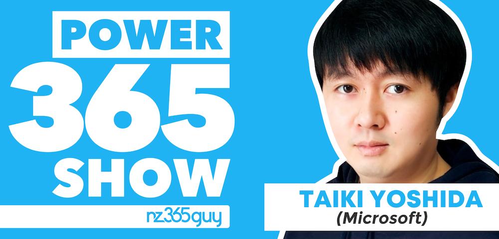 MVP to Microsoft journey with Taiki Yoshida