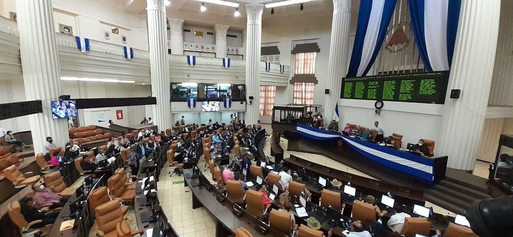 Parlamento aprueba Presupuesto General de la República 2021