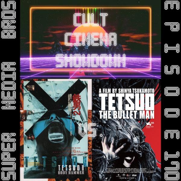 Cult Cinema Showdown 72: Tetsuo II: Body Hammer vs Tetsuo: The Bullet Man (Ep. 170) Image