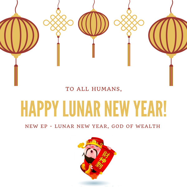 11 - Lunar New Year, The God of Wealth