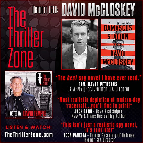 Former CIA Officer and current Thriller Writer David McCloskey Image