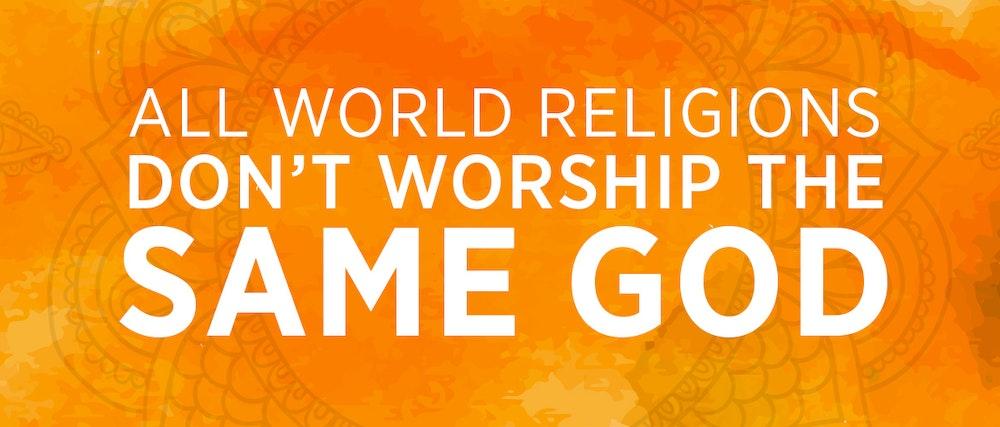 SAME GOD?