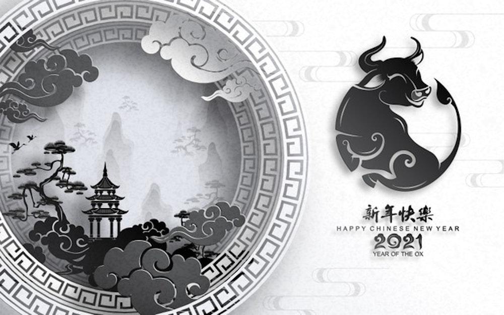 El año del buey: barrios chinos que reciben amor, prosperidad y determinación que los caracterizan