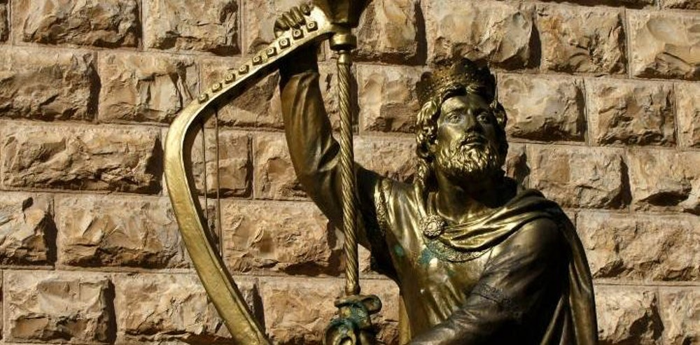 """A New Yorker Story, """"In Search of King David's Lost Empire"""""""