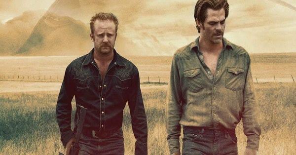 Hell or High Water & Trap Door Image