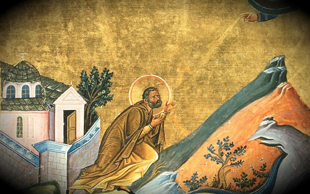Athanasius and Eternal Generation
