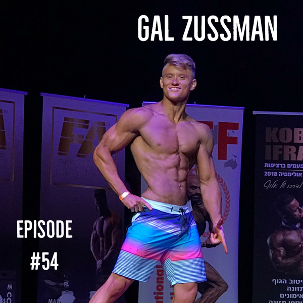 Competing in Bodybuilding and Fluency:  The Story of Gal Zussman Image
