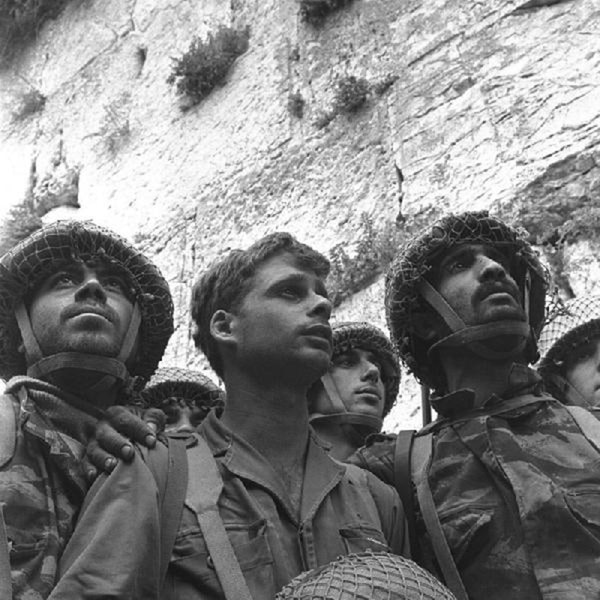 The Imaginary Miracle and Other Delusions of the Six-Day War Image