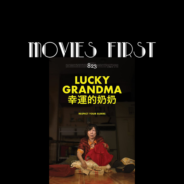 Lucky Grandma (Comedy, Drama) (the @MoviesFirst review) Image